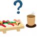 """お寿司の時に""""ほうじ茶""""を飲むとどうなるでしょう?<前編>"""